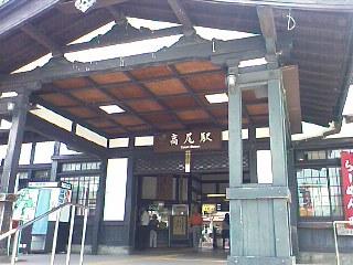 JR中央線高尾駅
