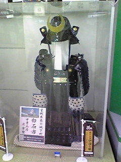 びっくり三鷹駅