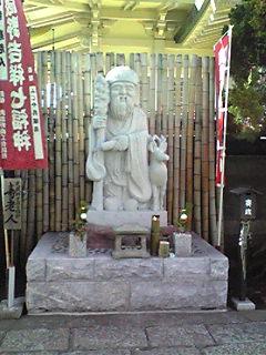 延命寺 寿老人と毘沙門天