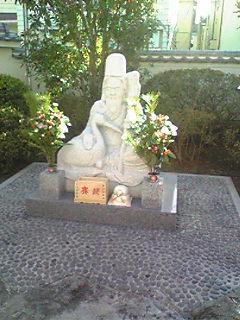 大法禅寺 福祿寿様
