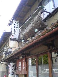 スイカさんの京都レポート