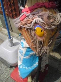 スイカさんの京都妖怪レポート1
