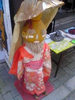 京都妖怪レポート2
