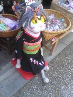 京都妖怪レポート3