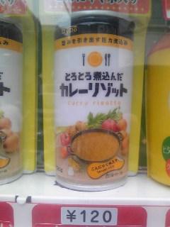 新しい缶ジュース?