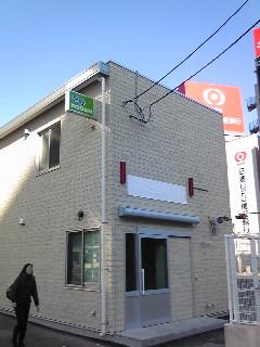 吉祥寺駅前の交番