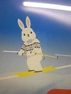 GALAのウサギ