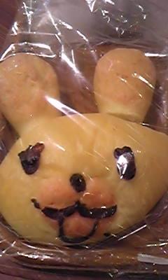 ウサギパン