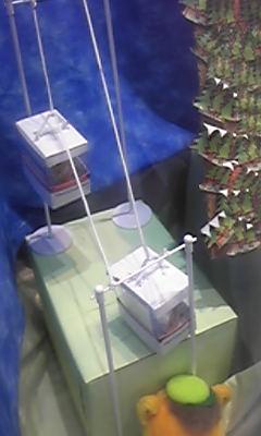四ツ谷駅のぐんまちゃん