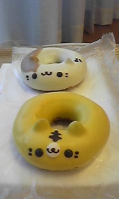 かわいいドーナツ