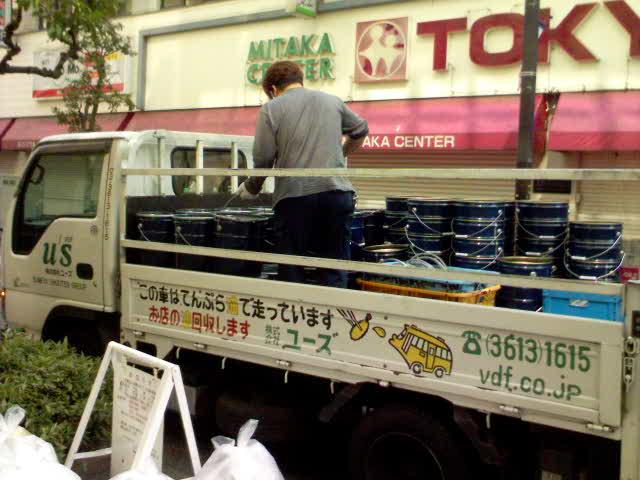 天ぷら油のリサイクル