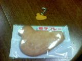 鎌倉のハトサブロー
